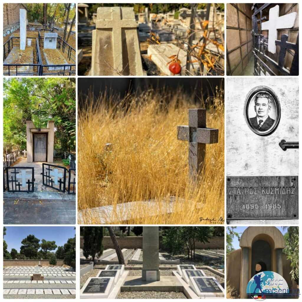 قبرستان دولاب تهران