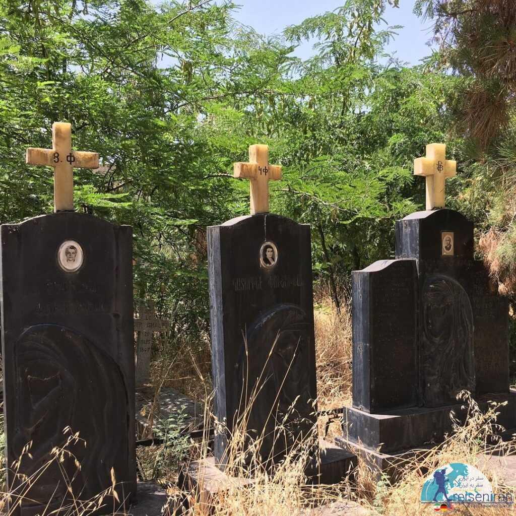 قبرهای لهستانی های دولاب