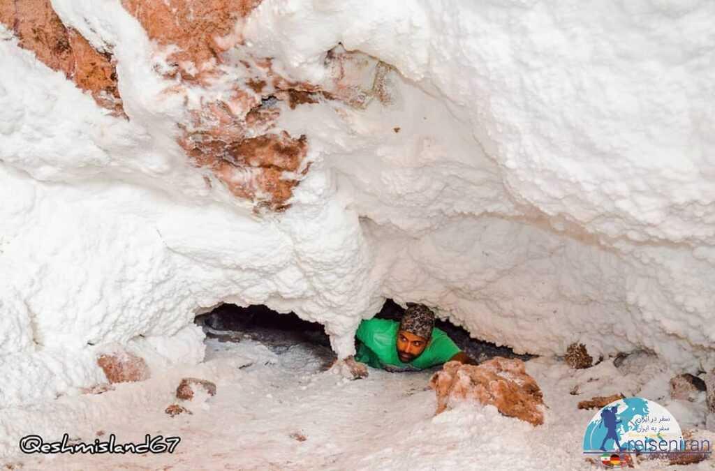 ماجراجویی در غار نمکدان قشم