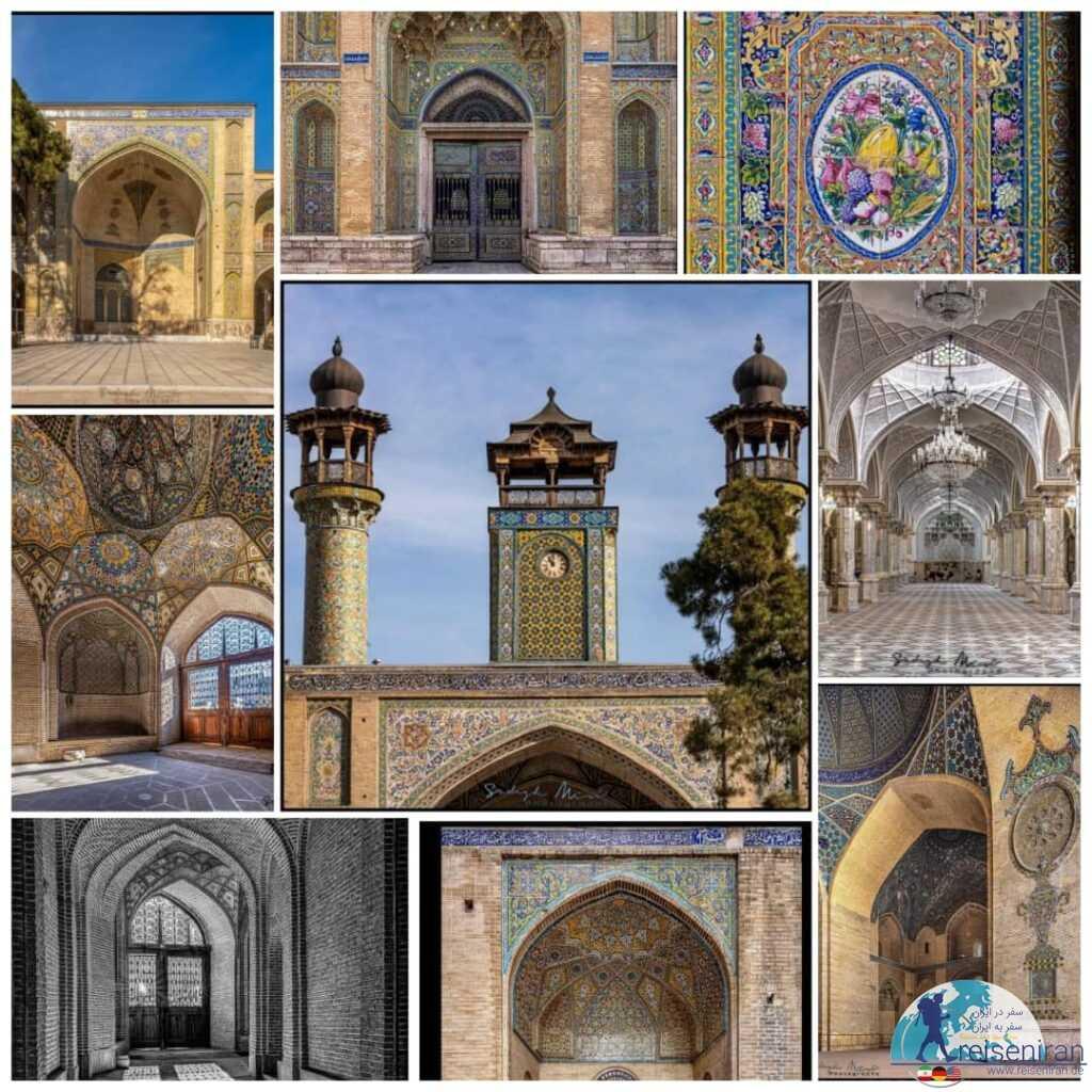 مدرسه و مسجد سپهسالار تهران(مسجد شهید مطهری)