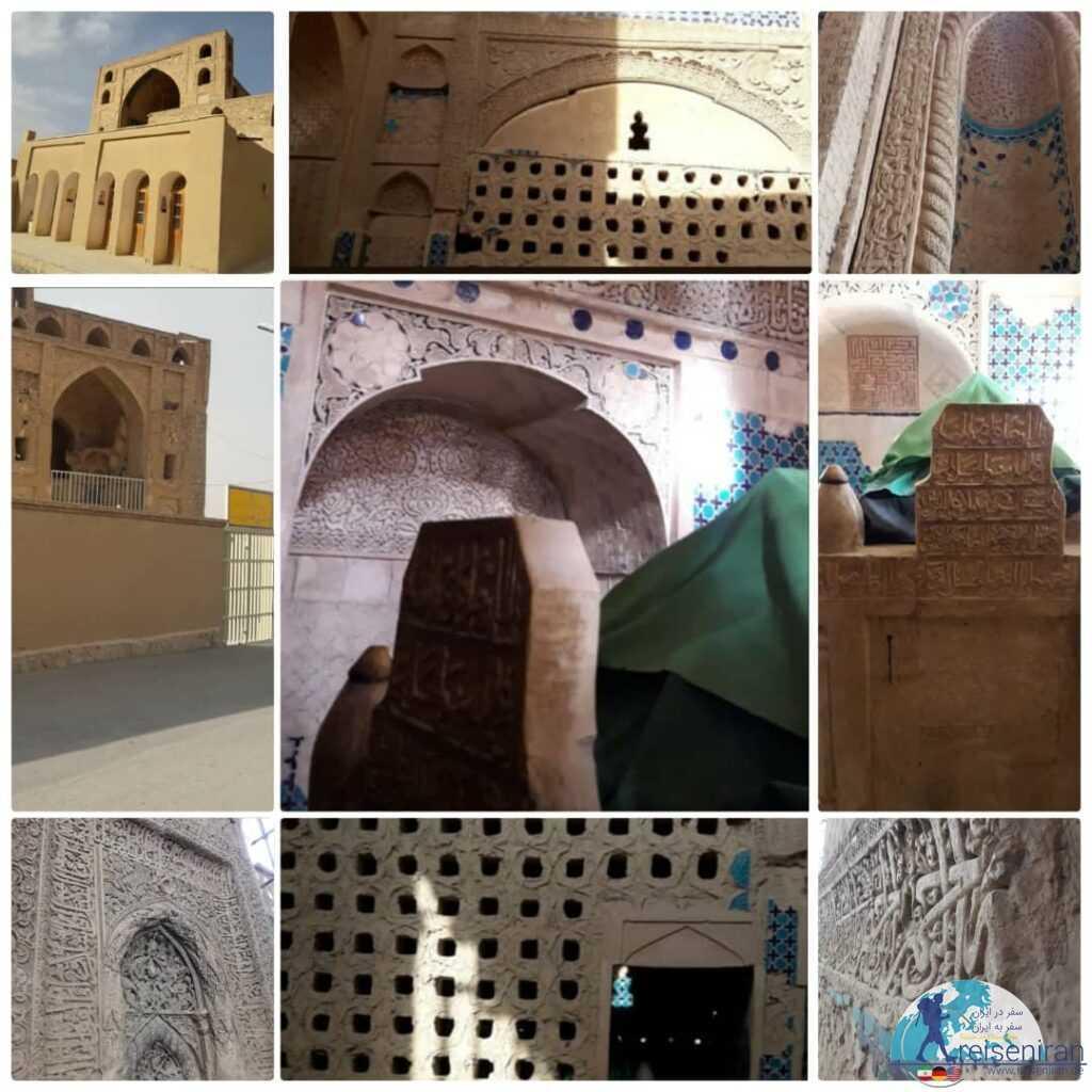 مقبره پیربکران فلاورجان اصفهان