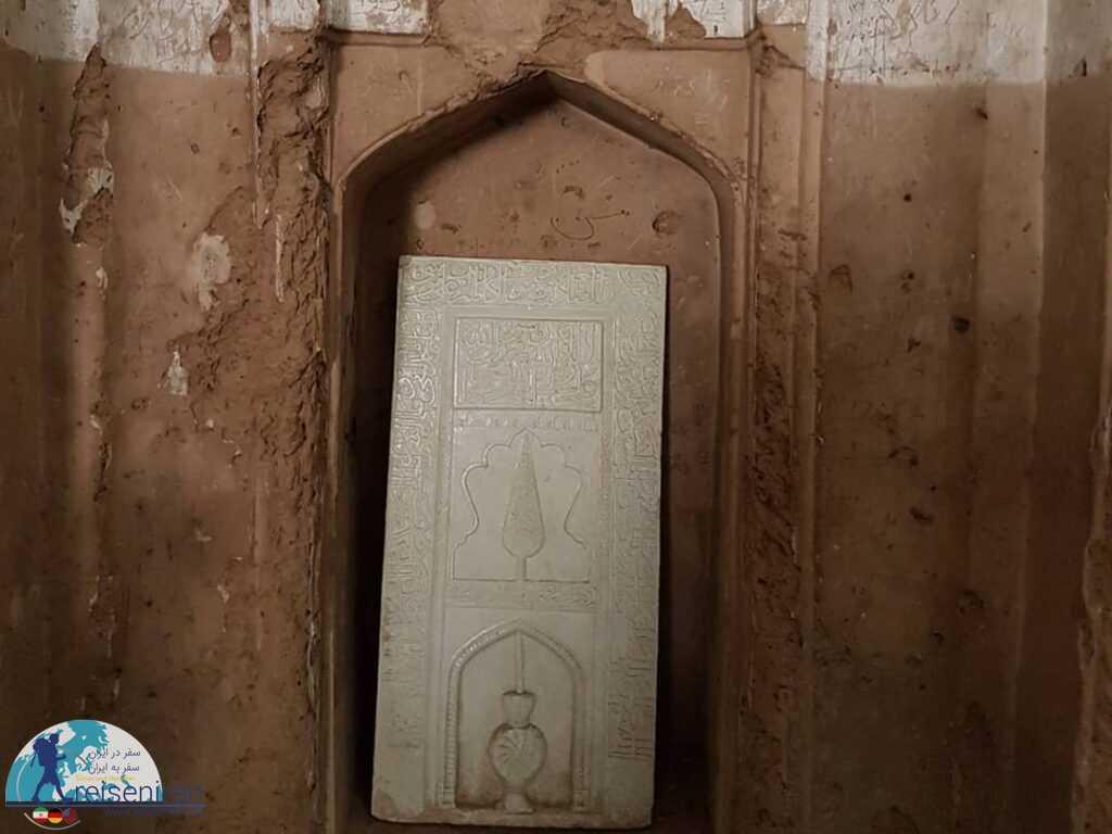 محراب مسجد ضیائیه