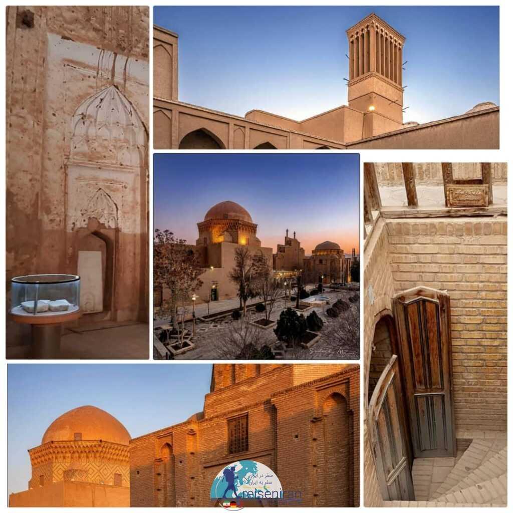 مدرسه ضیائیه یزد(زندان اسکندر یزد)