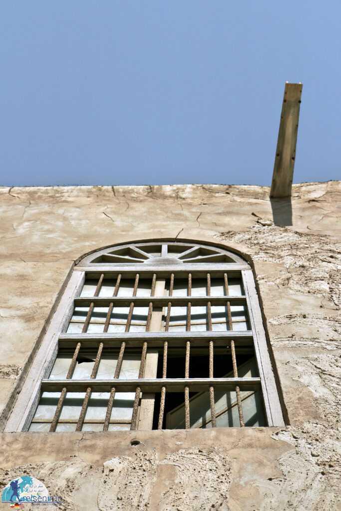 پنجره خانه فاروق