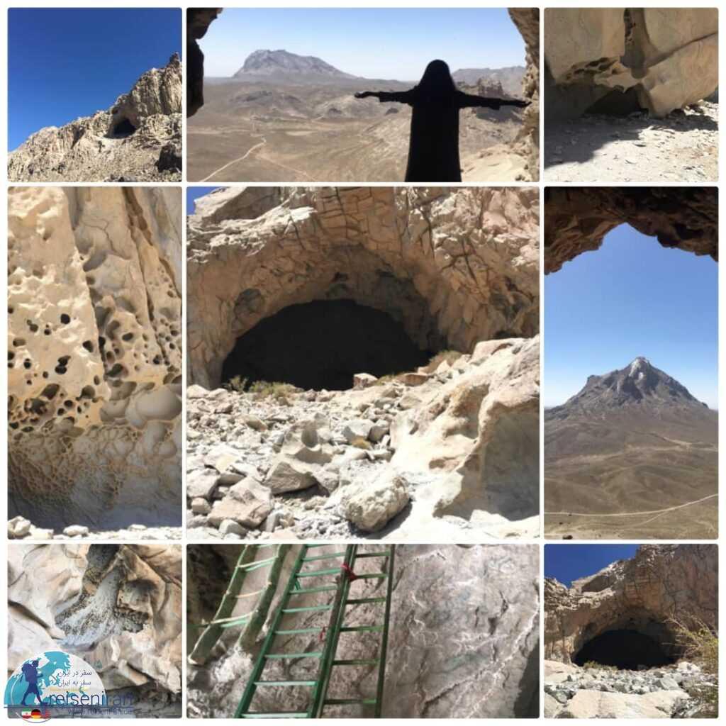 غار ایوب شهربابک