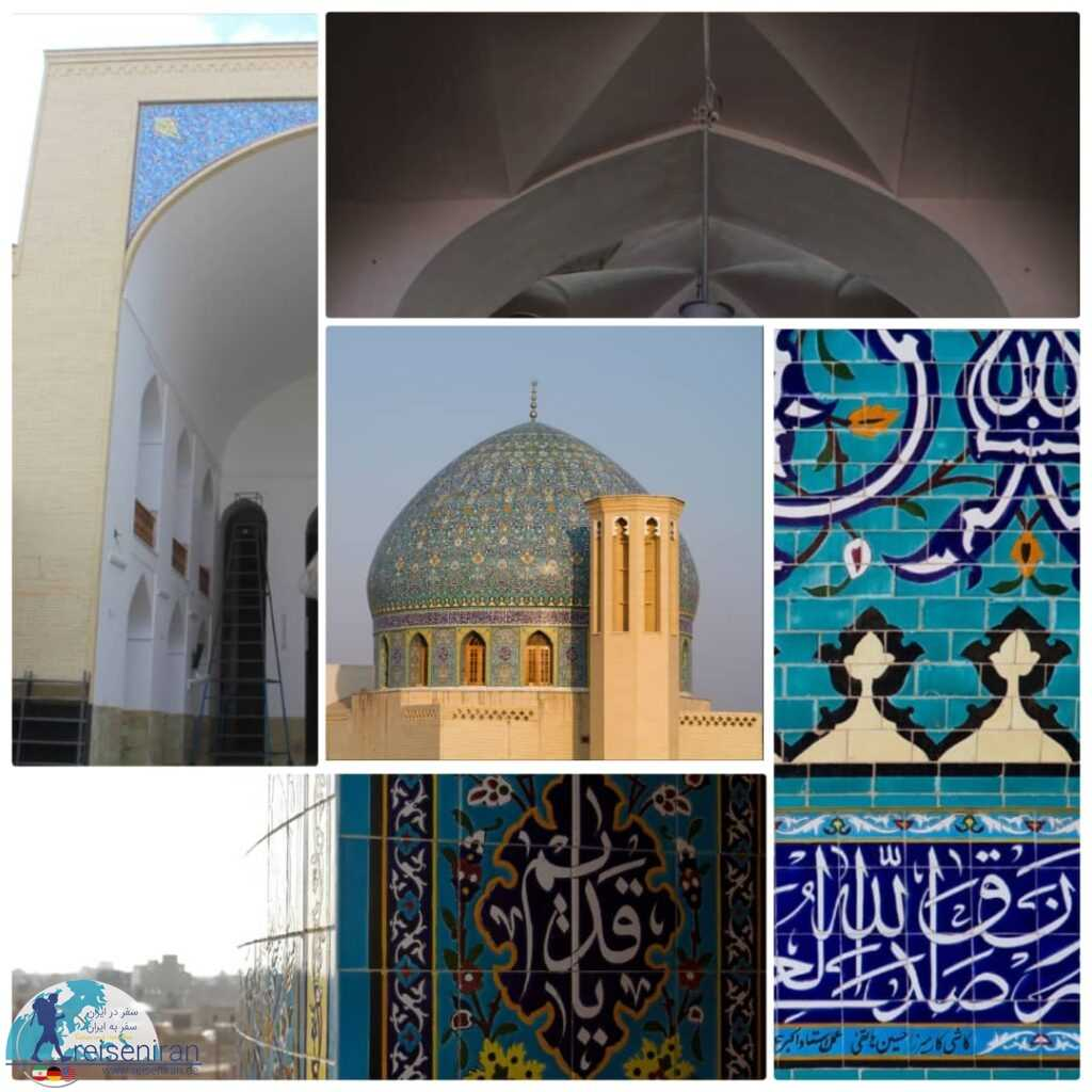 مسجد زیرده اردکان