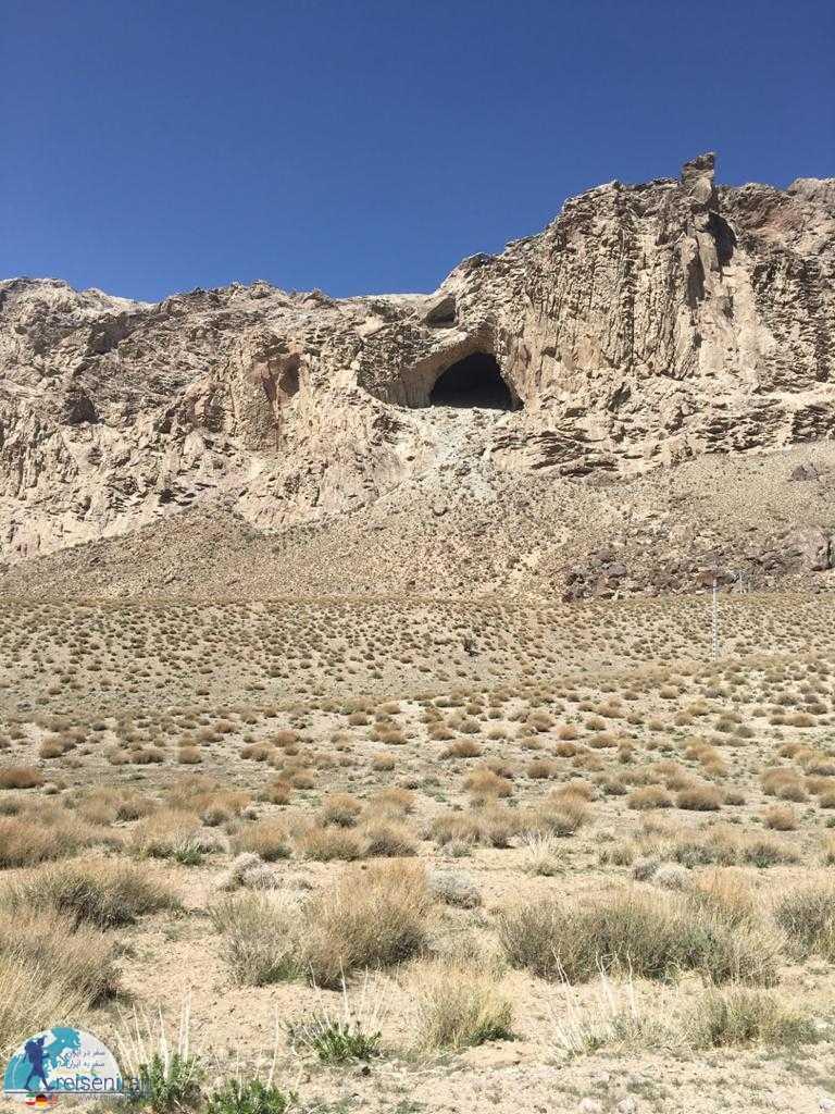 پوشش طبیعی اطراف غار ایوب