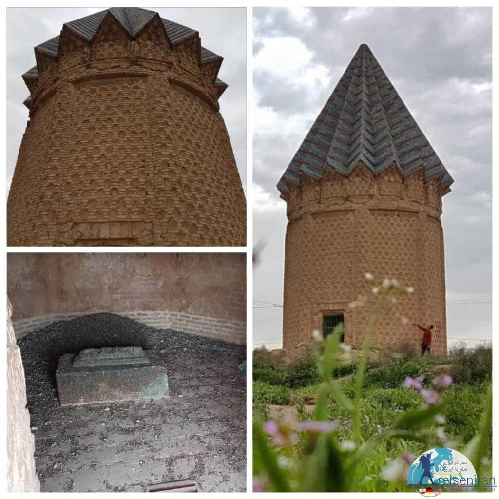 برج اخنگان مشهد(میل اخنگان مشهد)