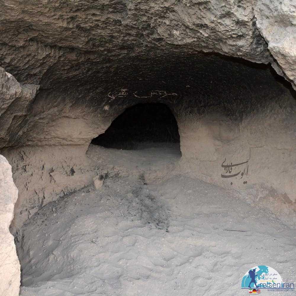 عکس چهل غار مراغه