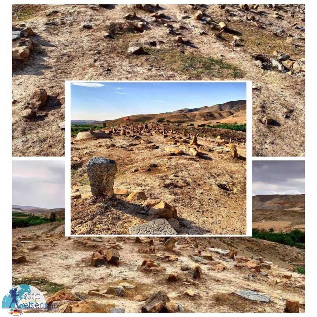 قبرستان کوشک آباد