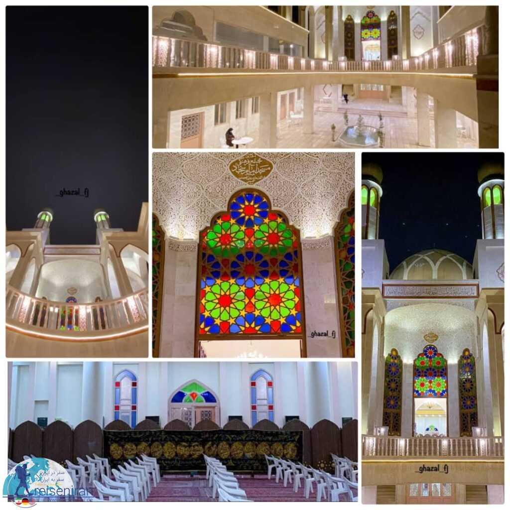مسجد امام سجاد شیراز