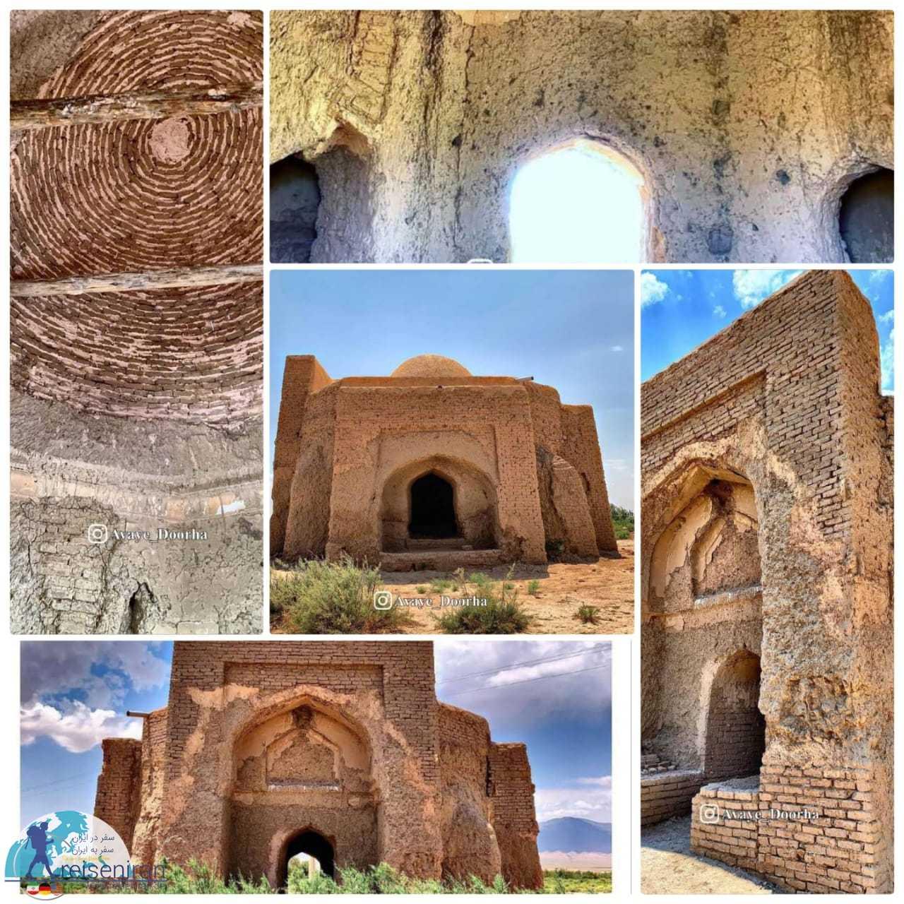 مقبره شیخ اندقانی