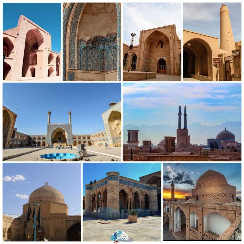 مساجد جامع ایران