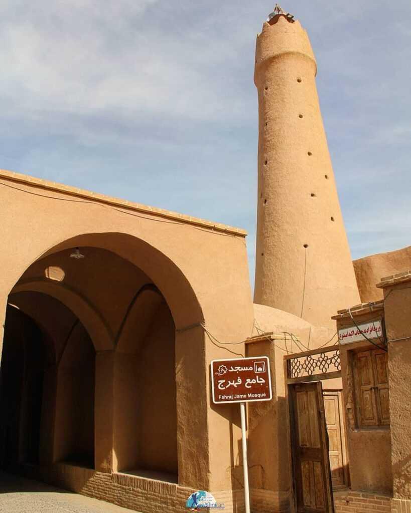 مسجد جامع روستای فهرج یزد