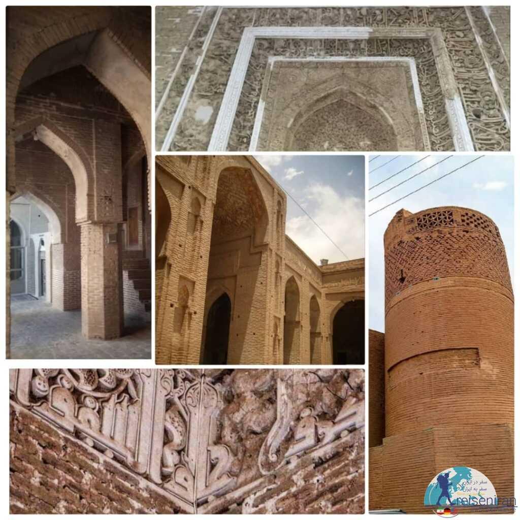 مسجد جامع زواره