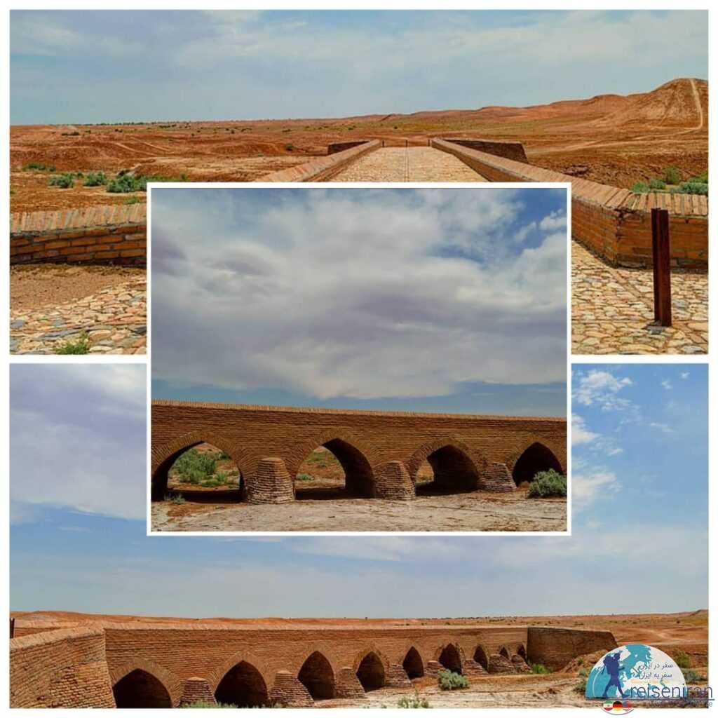 پل یونسی بجستان