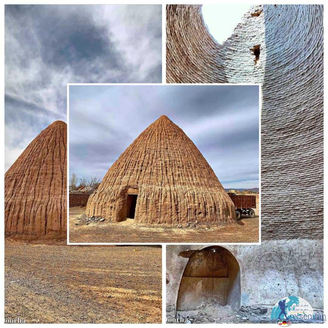 یخدان رادکان چناران(یخچال سنتی روستا رادکان)