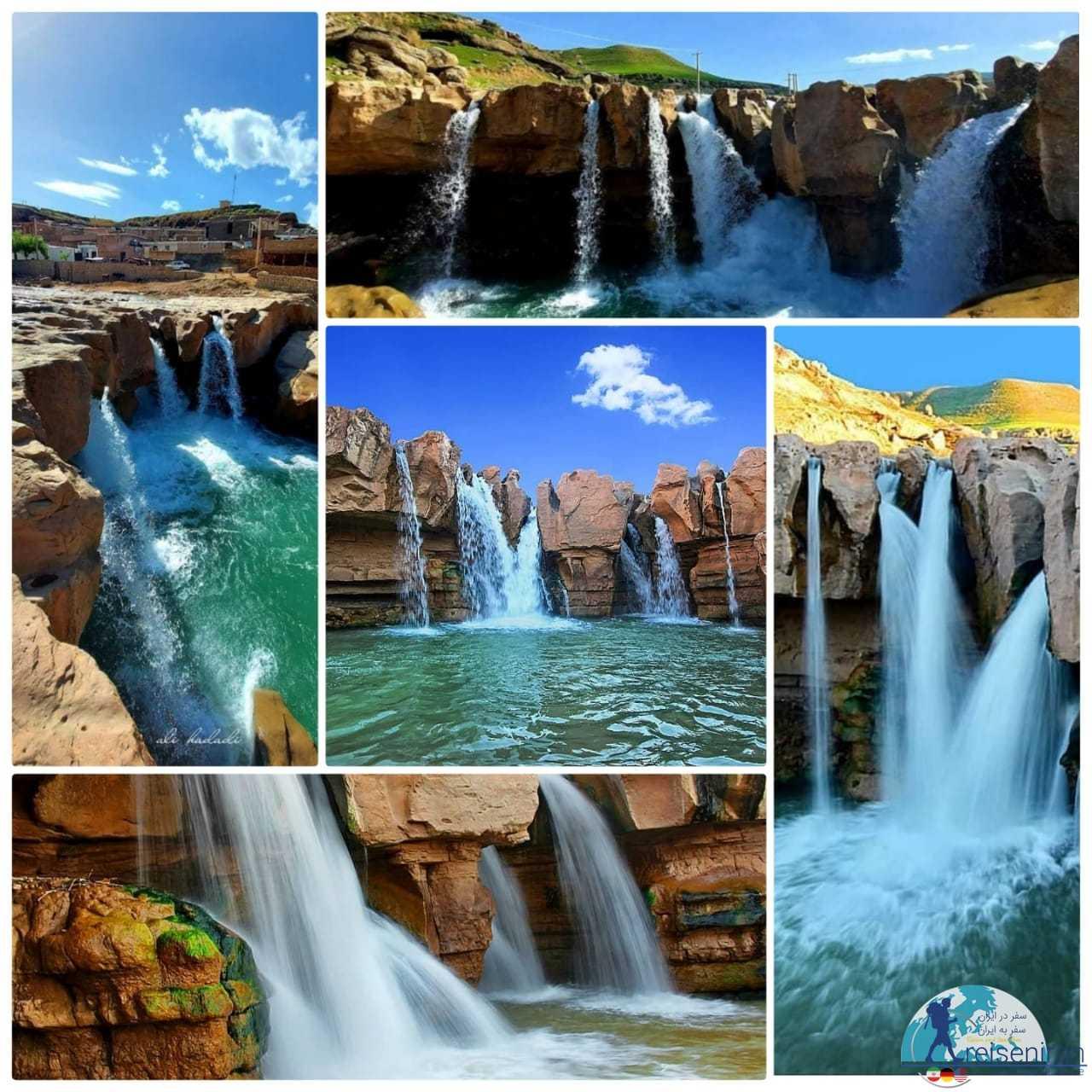 آبشار آفرینه خرم آباد