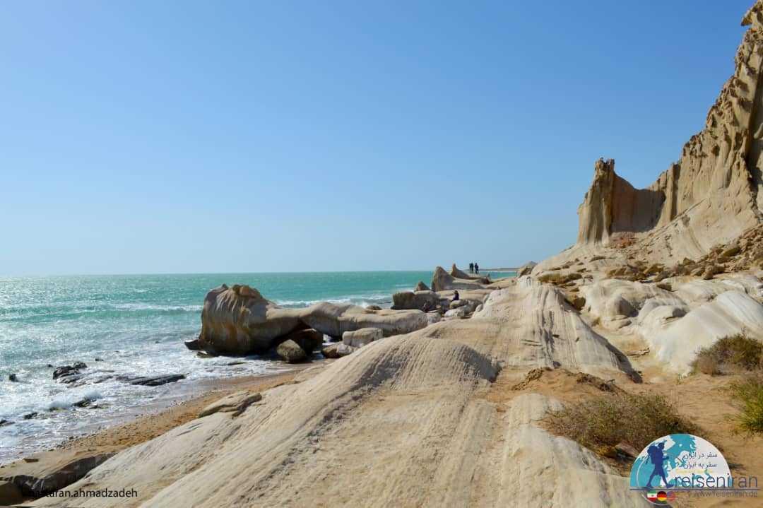 ساحل صخره ای مکسر