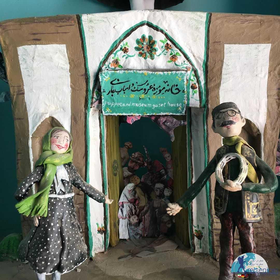 عکس خانه موزه عروسک و اسباب بازی کاشان